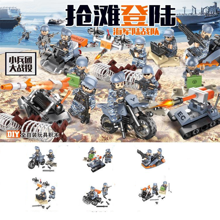 6pcs Marine Corps MILITARY Army World War 2 Soldiers Special Forces CS SWAT Navy Team Building Blocks Educational Gift Toys Boys military city police swat team army soldiers with weapons ww2 building blocks toys for children gift