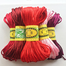 20 Meters Satin Nylon Cord 2.5mm For Jewelry Making Red Series Beading Braided Rattail Silky Cord DIY String Rope tyry hu 10m soft satin nylon multicolor cord solid rope for jewelry making beading cotton cord for baby 2mm diy necklace pendant
