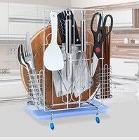 knife rack Multifunctional stainless steel kitchen knife stand chopsticks seal storage basket010