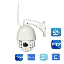 Wireless 3G 4G PTZ Speed Dome IP Camera HD 1080P Outdoor 5X Optical Zoom SD Card Night Vision IR CCTV P2P Wi-fi Outdoor Camera
