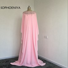 66f1d3f0b0 Long Yellow Dresses Evening Promotion-Shop for Promotional Long ...