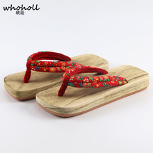 WHOHOLL Japanese Clogs Kimono Shoes Slippers Men Women Cosplay Costumes Wooden Geta Flip-flops Shoe Anti-skid Flat Sandals