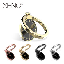 Luxury Finger Ring Holder Car stand For huawei p20 pro airpods ipad iPhone 8 Smart Mobile Phone Bracket Stand ring