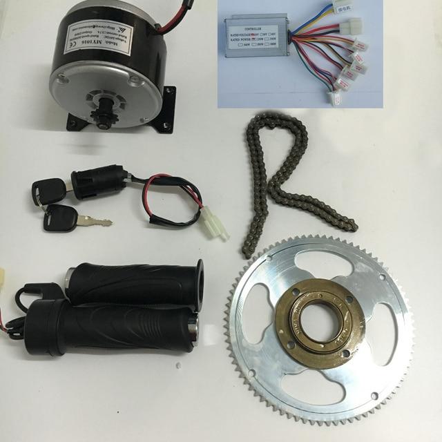 24 V 250 W электрический скутер велосипед с электродвигателем с ременным приводом MY1016 высокое Скорость ремень мотор 250 Вт Электрический скутер conversion kit
