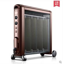 Free shipping Electric heaters electric heater electrothermal film children very hot Electric Heaters