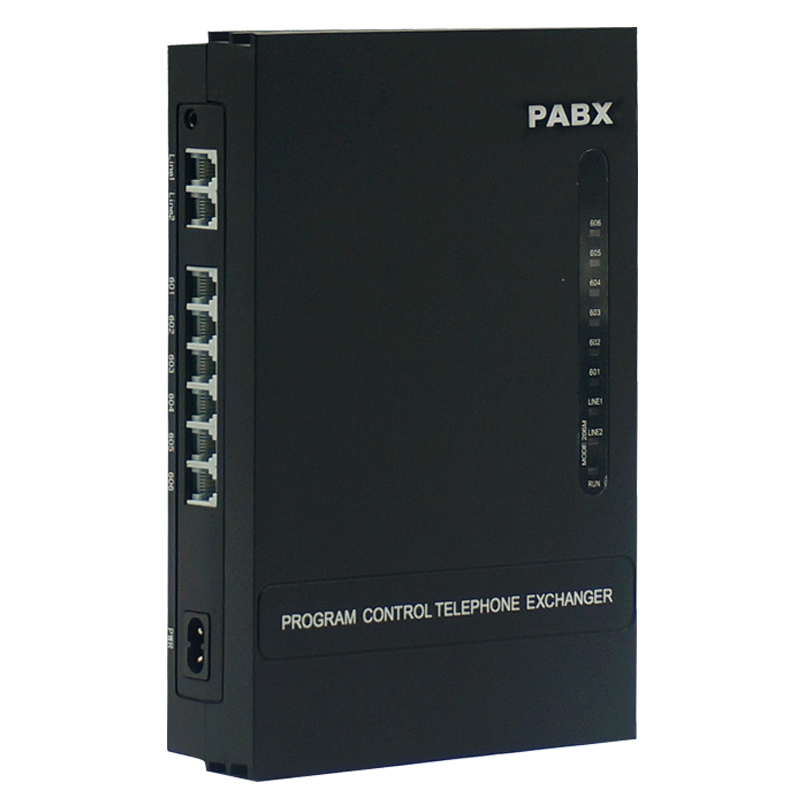 PABX system MD206 Office PBX for free shippingPABX system MD206 Office PBX for free shipping