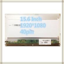 ЖК-экран для ноутбука Для 15,6 LTN156HT01 LP156WF1 TLC1 B156HW02 V1 B156HW01 N156HGE-L11 N156HGE-L12 1920*1080 40pin