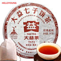 C-PE019 TAE de China Verde de Alimentos 100% Auténtico 2010 yr 7572 maduro Del Puer Té 357g Menghai Fábrica de Té Torta de Puerh Del Puer té