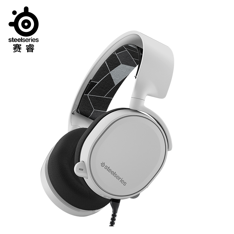 SteelSeres Arctis 3 Pro Gaming Headset High Definition Speaker Driver DTS Headphone X v2 0 Surround