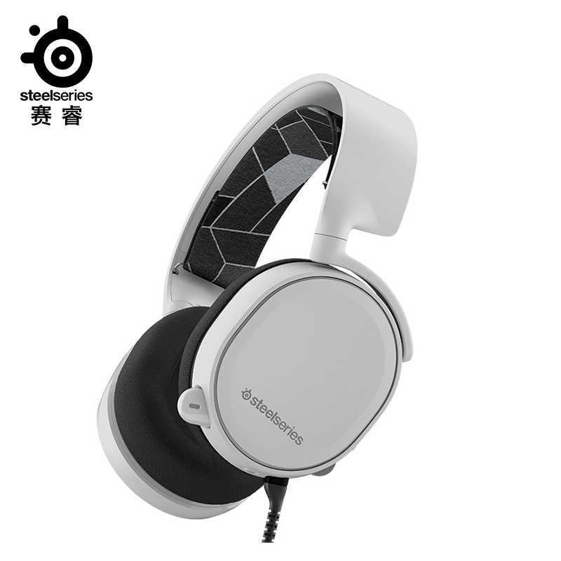 7bbceff0ad3 SteelSeries Arctis 3 Pro Gaming Headset High Definition Speaker Driver DTS  Headphone: X v2.