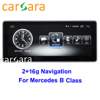 2G RAM 16G ROM 10.25 Android Headunit For Mercedes Benz B Class W246 2012 2017