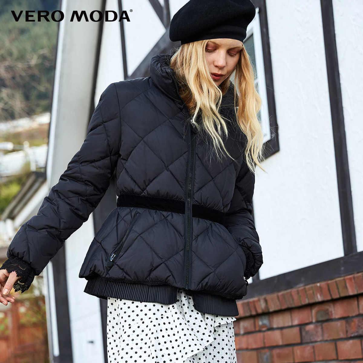 Vero Moda новая Талия 90% белая утка короткий пуховик для женщин | 318423529