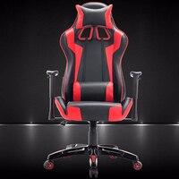 Высокое качество WCG играть в игры стул может лежать компьютерное кресло офисное кресло гоночный спортивный стул
