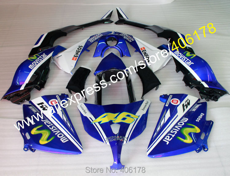 Hot Sales,Best Price For Yamaha TMAX 530 2012-2014 T-MAX 530 12-14 TMAX530 Movistar ABS Motorcycle Fairing (Injection molding)