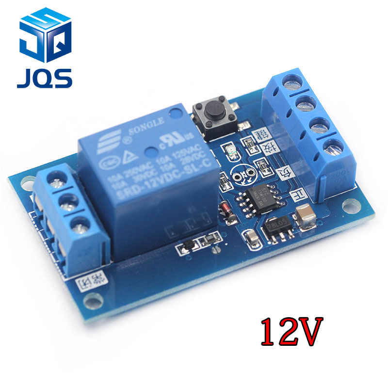 5V 12V Single Bond Button Bistable Relay Module Modified Car Start And Stop Self-Locking Switch One Key
