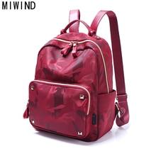 Miwind модные камуфляжные Для женщин нейлоновый рюкзак сумка для отдыха Famale рюкзак Школьные сумки для подростка TAX1088