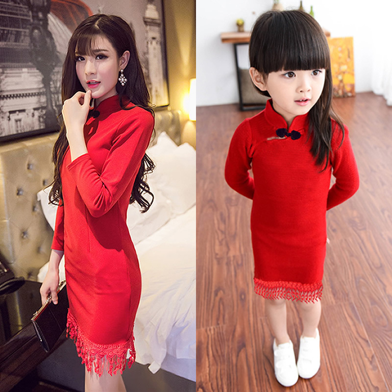2017 New mother and daughter dress Chinese red cheongsam autumn and winter elegant warm slim dress family matching clothes
