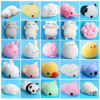 25PCS Set Cute Mochi Squishy Cat Squeeze Healing Fun Kids Kawaii Toy Stress Reliever Decor Car