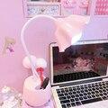 Прекрасный 3 уровня диммер настольная лампа для чтения ручка корпус база студенческий светодиодный настольная лампа для девочек зарядка пр...