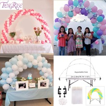 FENGRISE Balloon Column Stand Arch Balloons Holder Tape For Wedding Kids Birthday Party