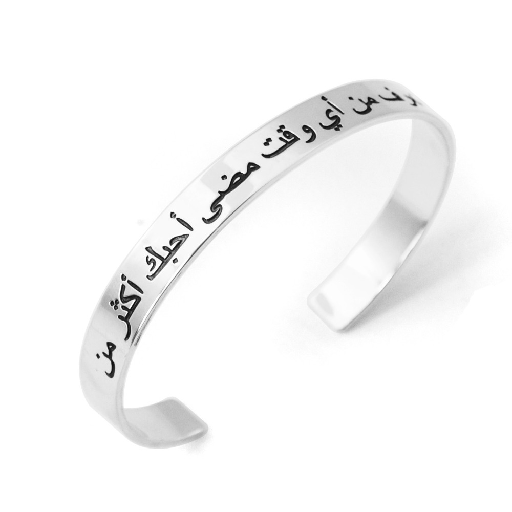 Personalized Arabic Jewelry Custom Alloy Cuff Bracelet Gift for Him Arabic Name Bracelet