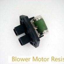 Нагреватель Двигатель вентилятора резистор для Alfa Romeo Fiat Bravo, Брава, Marea, стена, punto и Stilo Fiorino Palio Duna