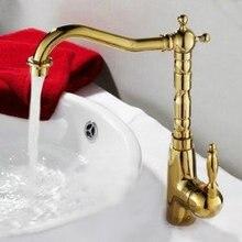 Противоречивый кран для раковины, кран для раковины в ванную комнату, изысканный, золотой, вращающийся, кран для кухни