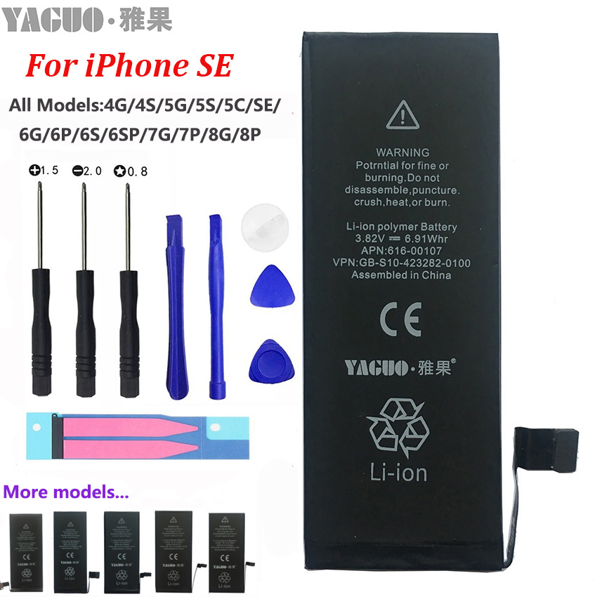 100% New Original AAAAA 1624mAh Battery For Apple iPhone SE iPhoneSE 5SE Real Capacity Zero Cycle Free Repair Tools Kit