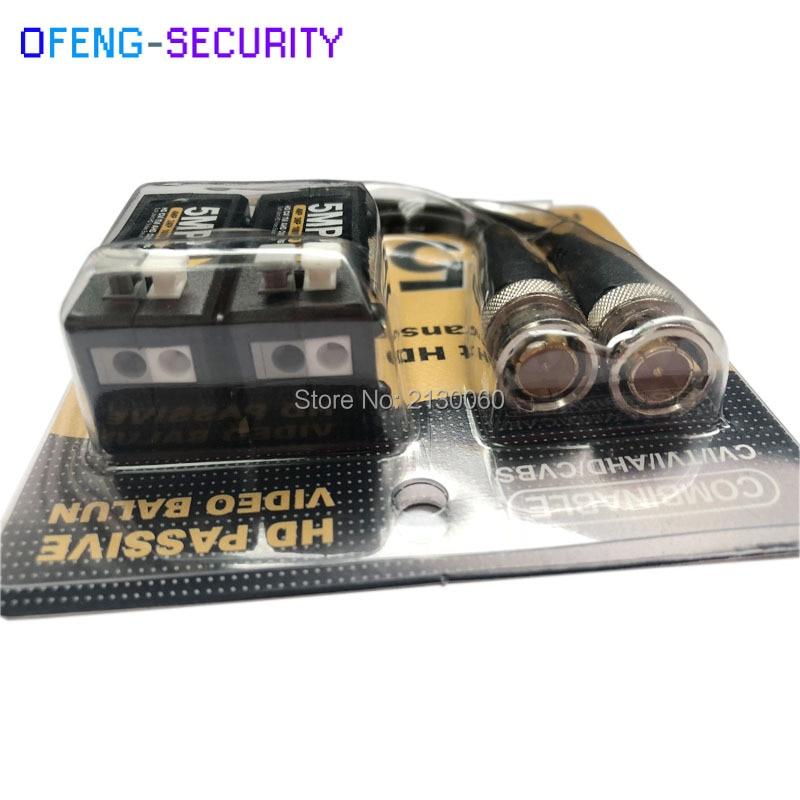 1Pair 5MP HD Passive Video Power Data &Audio Balun -RJ45 Communication Converter Combinable CVI/TVI/AHD/CVBS