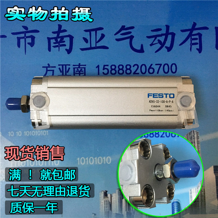 ADVU-32-100-A-P-A ADVU-32-200-A-P-A FESTO Compact cylinders  pneumatic cylinder  ADVU series ноутбук acer aspire v3 372 590j nx g7ber 013 intel core i5 6200u 2 3 ghz 4096mb 128gb ssd no odd intel hd graphics wi fi bluetooth cam 13 3 1920x1080 windows 10 64 bit