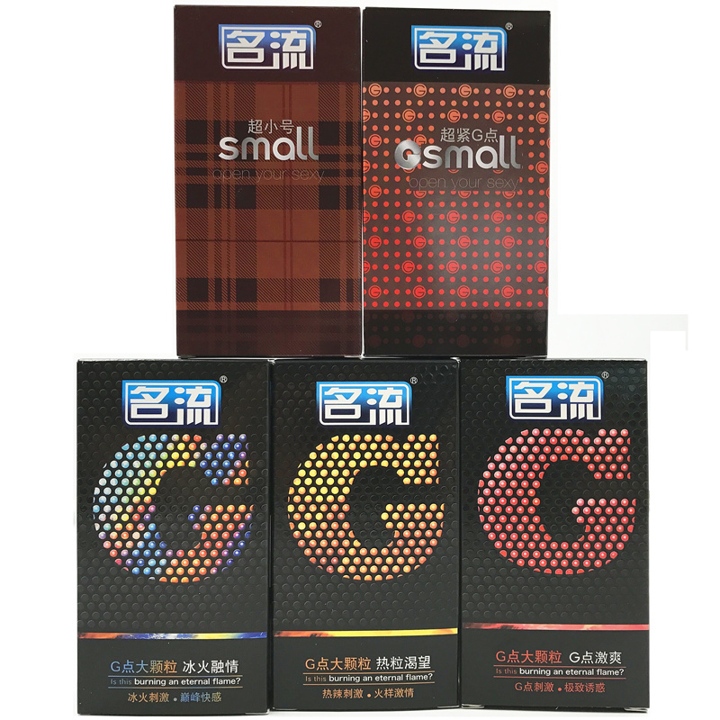 50PCS/ Lot Condom G Small Ice & Fire Dots Delay Ejaculation Condoms for Men Super Thin Prizirvativy Lubricated Rubber Condoms