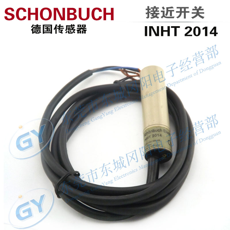Authentic original German SCHONBUCH INHT -s capacitive proximity switch brand new original authentic brs15b