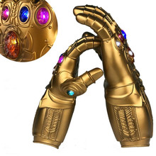 The Avengers 4 Endgame Thanos Infinity Gauntlet Cosplay Costumes Infinity Stones Led Gauntlet Glove starfist steel gauntlet
