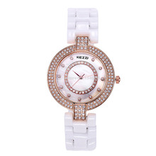 Womens Watches Ok796 Quartz Analog Gown Ceramic Couple Wrist Watches Crystal-Accented Style Waterproof