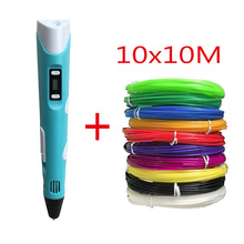 with 100m filament ABS/PLA DIY 3D Printing Pen LED/LCD Screen 3D Pen Painting Pen Creative Toy Gift For Kids Design Drawing