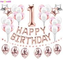 Первый С Днем Рождения шар цвета розового золота баннер My 1st 1 один год вечерние украшения дети ребенок мальчик девочка взрослый гирлянда поставки синий
