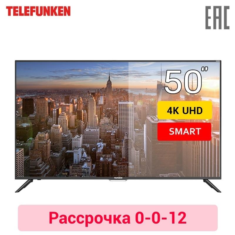 TV LED Telefunken 50 TF-LED50S60T2SU 4K UHD SmartTV 5055inchTV dvb dvb-t dvb-t2 digital 0-0-12 tv 58 skyworth 58g2a 4k smart android clear led tv android 8 0 uhd dolby dvb dvb t dvb t2 digital