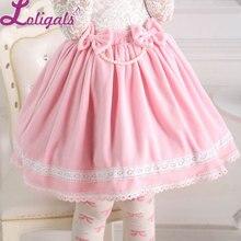 Милая розовая плиссированная Женская юбка Лолиты с эластичной резинкой на талии со съемным бантом и жемчужной цепочкой