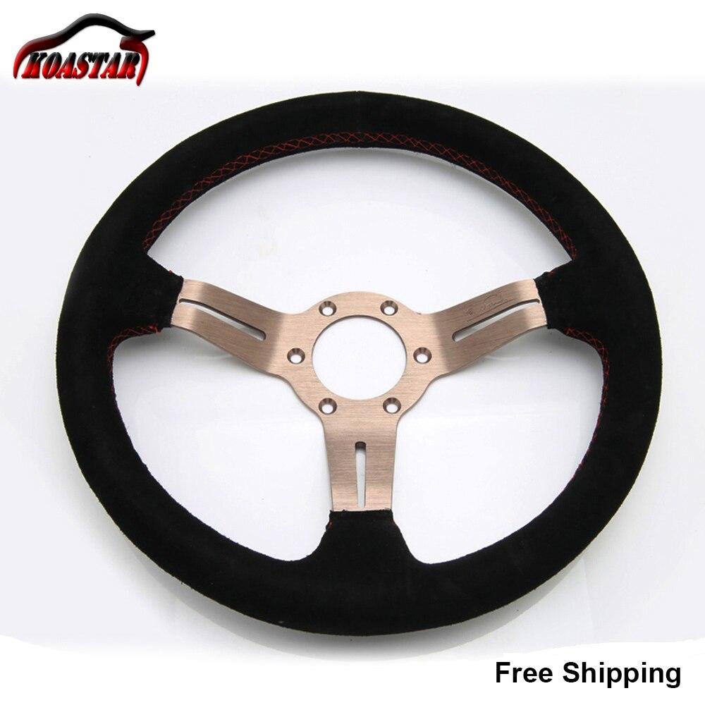 330mm ND Suede Steering Wheels 330mm NOB Classic Leather SteeringWheels