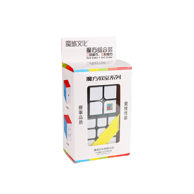 Moyu Mofang Classroom 2x2 3x3 Magic cube Speed Cubes Educational Toys for Children Kids
