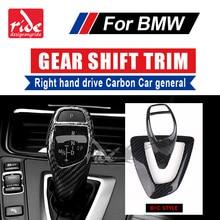 For BMW E63 E64 F06 F12 F13 640i 650i 6-Series Universal Right hand drive Carbon Fiber car Gear Shift Knob Cover trim B+C Style
