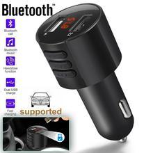 Bluetooth автомобильное USB зарядное устройство fm-передатчик беспроводной радио адаптер MP3-плеер 3.4A громкой связи музыкальный аудио приемник#611
