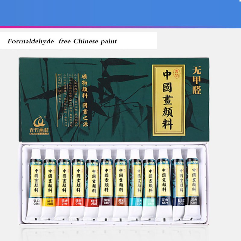 Traditional Chinese Painting, Ink Painting Pigment 24 Colors Watercolor Meticulous Painting, Chinese Brush, Beginner Watercolor