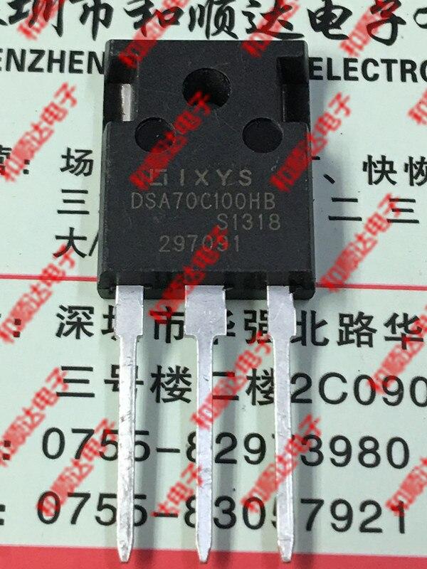 Цена DSA70C100HB
