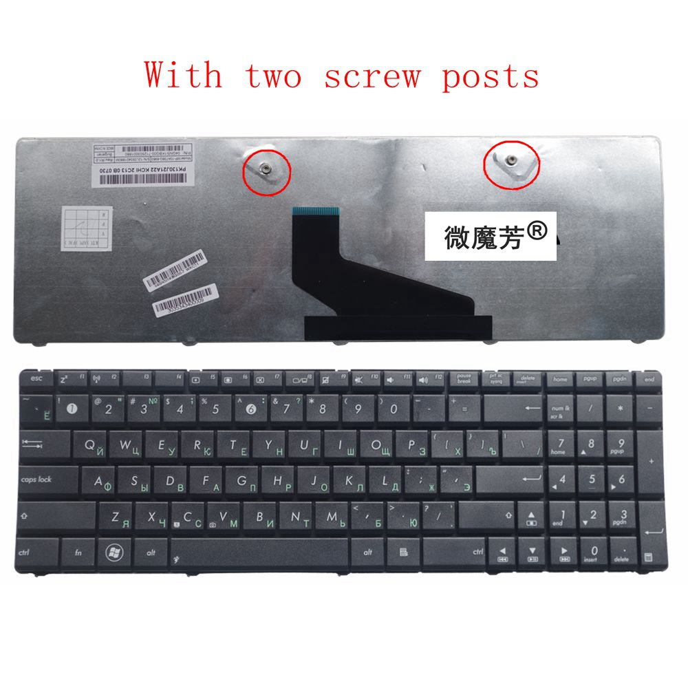 Russian Keyboard for ASUS K53U K53T X53U K53Z K53B K53BR X53BY K53TA K53TK K73BY K73T K73B K73TA X73B X73CBE K53BY K73Y RU black russian phrase book