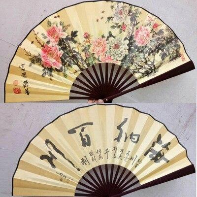 """1"""" украшенный Шелковый складной Ручной Веер человек большой бамбуковый китайский Печатный веер из ткани традиционное ремесло свадебные сувениры веер - Цвет: hainabaichuan"""