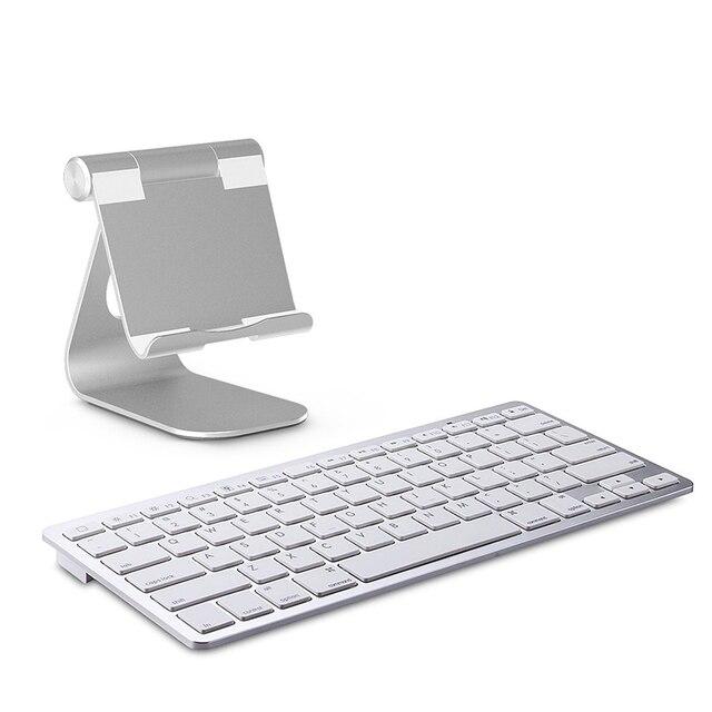 geekoplanet.com - Adjustable Aluminum Stand