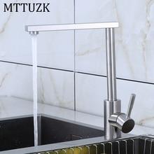 MTTUZK Высококачественной нержавеющей стали 304 щеткой кухонный кран 360 градусов поворотный стол умывальник кран горячей и холодной смесители