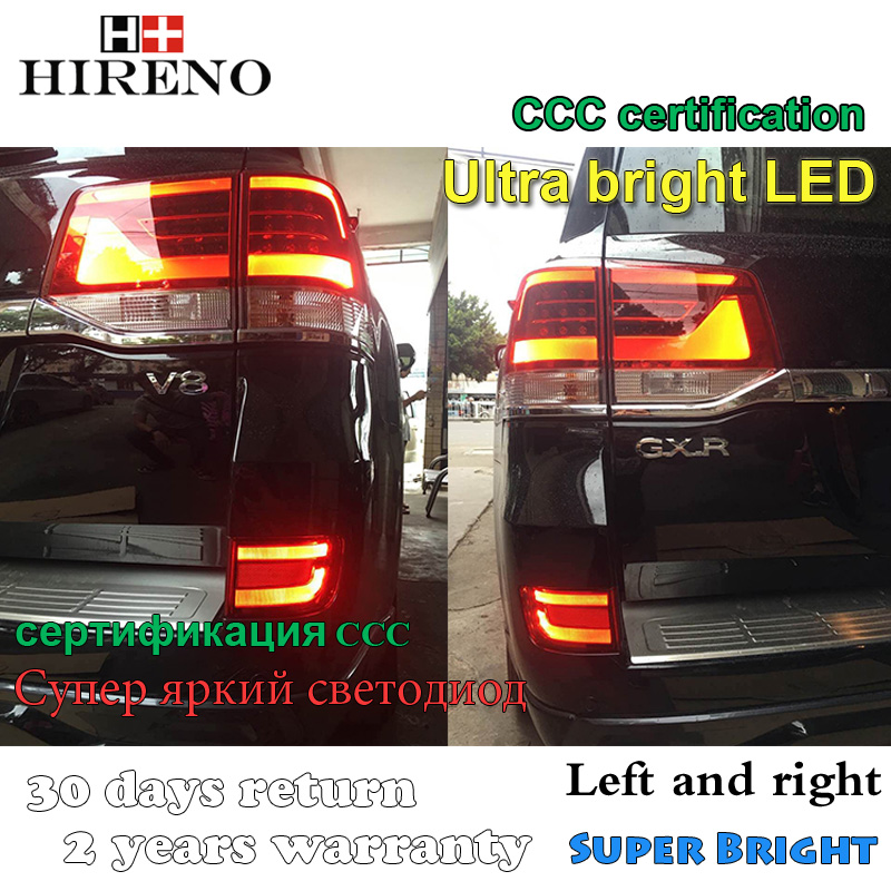 Hireno Tail Lamp for Toyota LAND CRUISER 2016 Taillight Rear Lamp Parking Brake Turn Signal Lights car styling tail lights for toyota highlander 2015 led tail lamp rear trunk lamp cover drl signal brake reverse