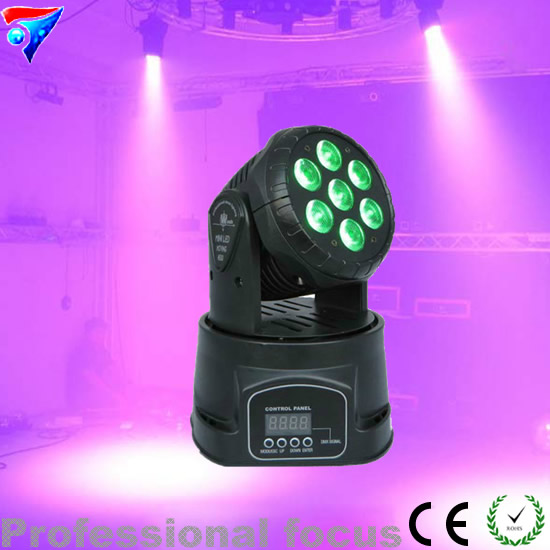 Free Shipping High Quality  Led Moving Head Light 7x12w Mini Wash Light Lighting free shipping flightcase for 2 untis 90w led moving head spot light lcd display high quality high brightness 90w moving light